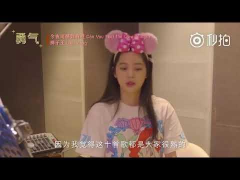 歐陽娜娜Nana 的最新專輯CELLO LOVES DISNEY《夢想練習曲》中第八支曲目《Can You Feel the Love Tonight》曲解來啦!   YouTube