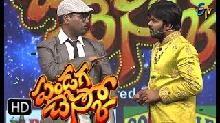 Bittiri Satti Nannaku Prematho get up | ETV Pandaga Chesko | Diwali Special Event | 19th Oct 2017