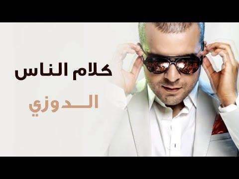 Klam Nas / Album Hayati (My Life) 2013