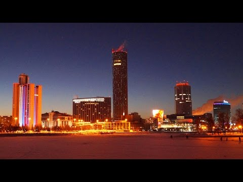 Мой город - Екатеринбург!