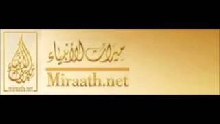 أخطاء الزائرين للمدينة النبوية وفضائل الحج - الشيخ عبد الواحد المدخلي