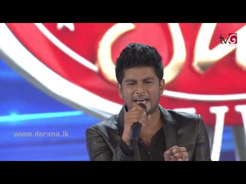 Dream Star Season 07 | Final 36 ( 01st Group ) Ridma Sampath | 01-07-2017