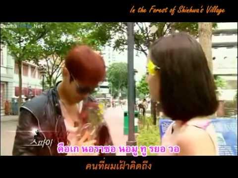 [thaisub] Ost. Spy Myung Wol 사랑이 무서워.avi video