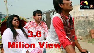 চিকন আলীর মোটা বউ / Chikon Ali Baishakh Comedy Skit 2018/ SO FAT WIFE /সাধনা ভাই আমার