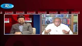 Road To Election | রোড টু  ইলেকশন | 02-01-2018 | Rtv Talkshow, Rtv