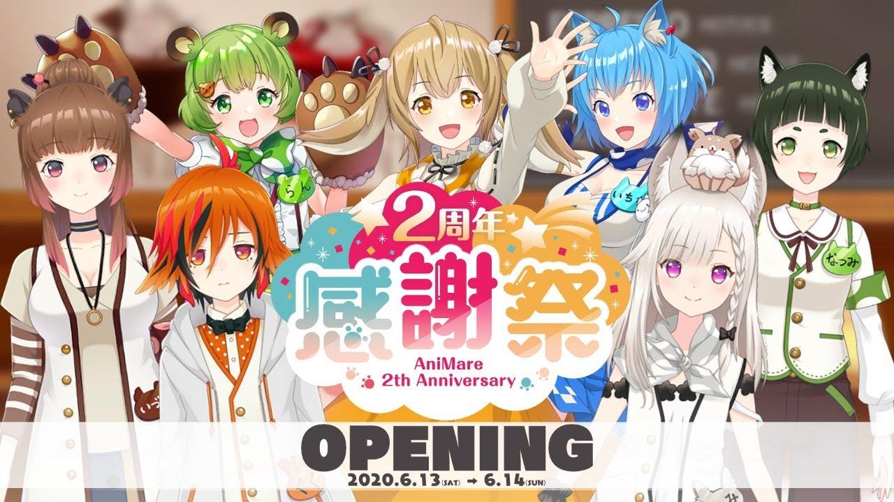 AniMare 2th Anniversary OPENING