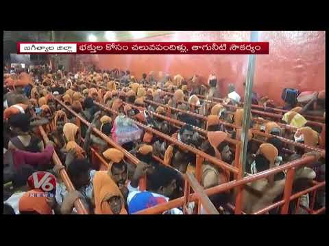 Devotees Throng Kondagattu Temple On Eve Of Hanuman Jayanthi | V6 News
