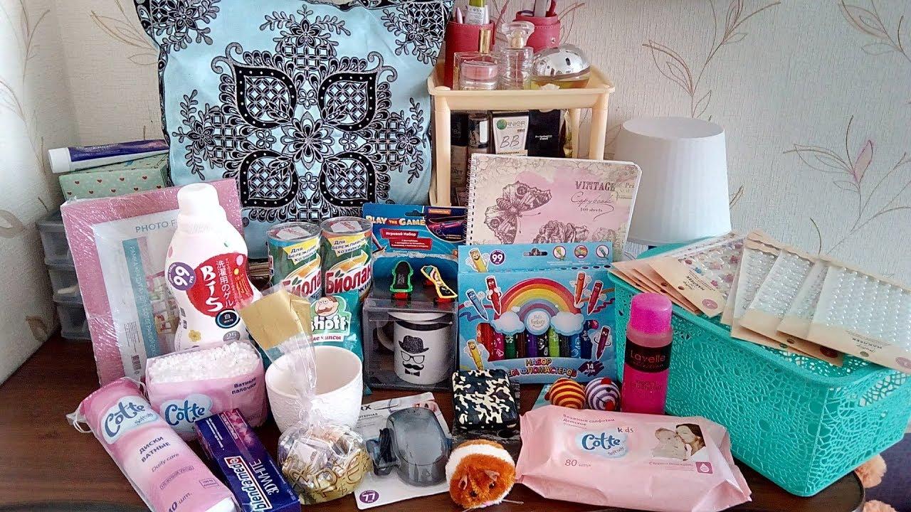 Подарки для дома новинки 914