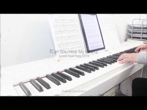 Epik High (Ft. Lee Hi) – Can You Hear My Heart - Scarlet Heart Ryeo OST6 - Piano Cover 피아노