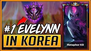 WHEN THE #1 EVELYNN WORLD VISITS KR MASTER TIER (INSANE MASSACRE) - League of Legends