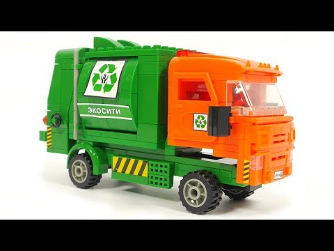 City ​​of masters 8861 garbage truck
