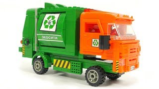 City of masters 8861 garbage truck