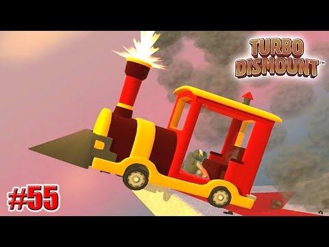 """НОВЫЙ ПОЕЗД!!! ОБНОВЛЕНИЕ!!! """"RAIL SEASON"""" Turbo Dismount (55 серия)"""