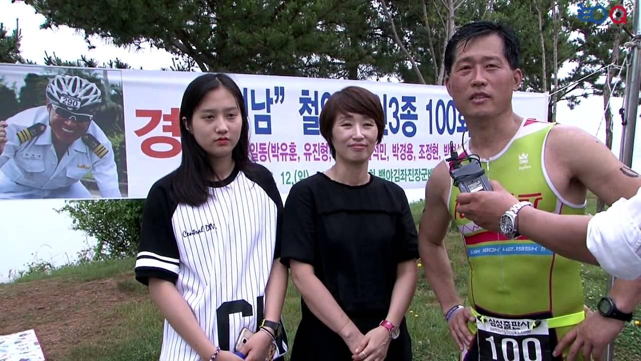 트라이애슬론대회 100회 완주 기념 김형남선수 인터뷰