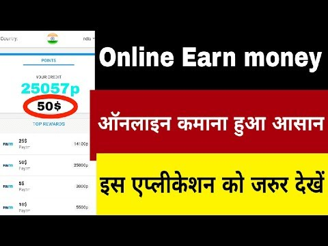 [Hindi]  Earn money online. Best way to earn   How to earn Online in india   AppGreedy Review