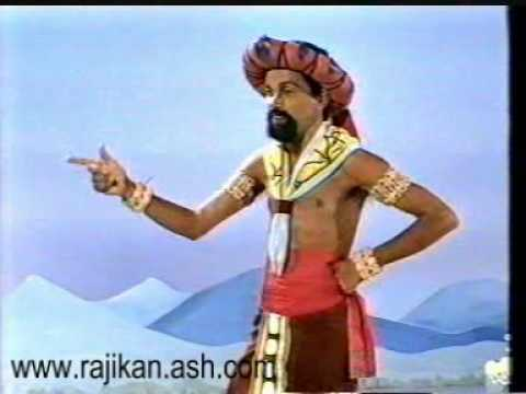 stage drama song - Raja kapuru