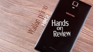 Walton Primo Hm2 Hands On Review.