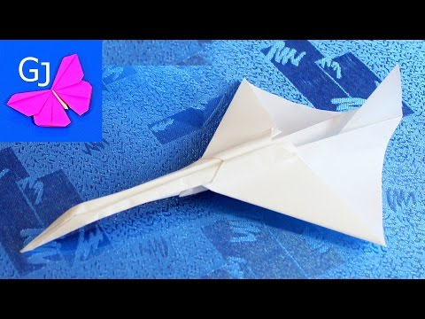 Как сделать нос самолёта из бумаги