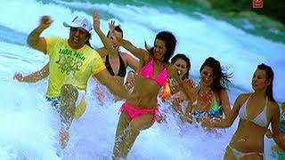 Do You Wanna Partner Bhojpuri Mix Feat. Salman Khan & Govinda [HD]