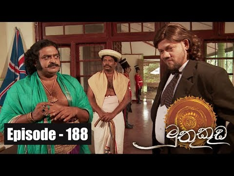 Muthu Kuda | Episode 188 25th October 2017
