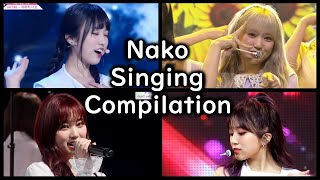 IZ*ONE - Yabuki Nako Singing Compilation [Predebut - Fiesta] 야부키나코