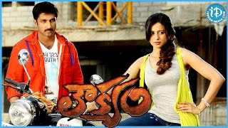 Loukyam Telugu Movie Theatrical Trailer || Gopichand || Rakul Preet Singh