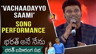 'Vachaadayyo Saami'  Song Performance By DSP @ Bharath Bahiranga Sabha