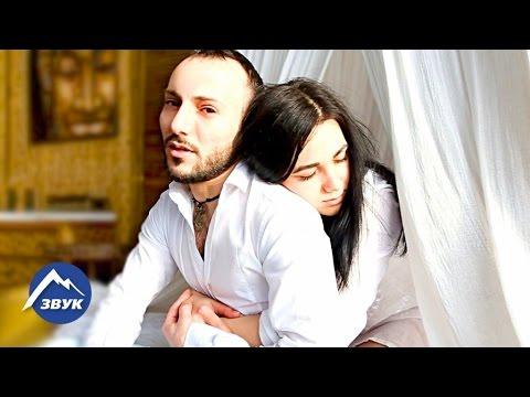 Zamin Amur - Девушка мечты | Премьера клипа 2016