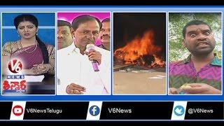 CM KCR Remembers Pothana Poem   Farmers Vandalise Market   Rs 6350 Crore Bribe   Teenmaar News