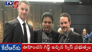 Zurich Welcomes KTR With Two Swiss Police Men As Bodyguards