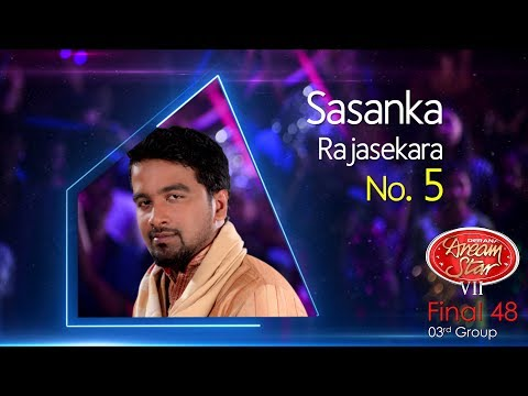 Dream Star Season 7 | Final 48 ( 03rd Group ) Sasanka Rajasekara ( 17-06-2017 )