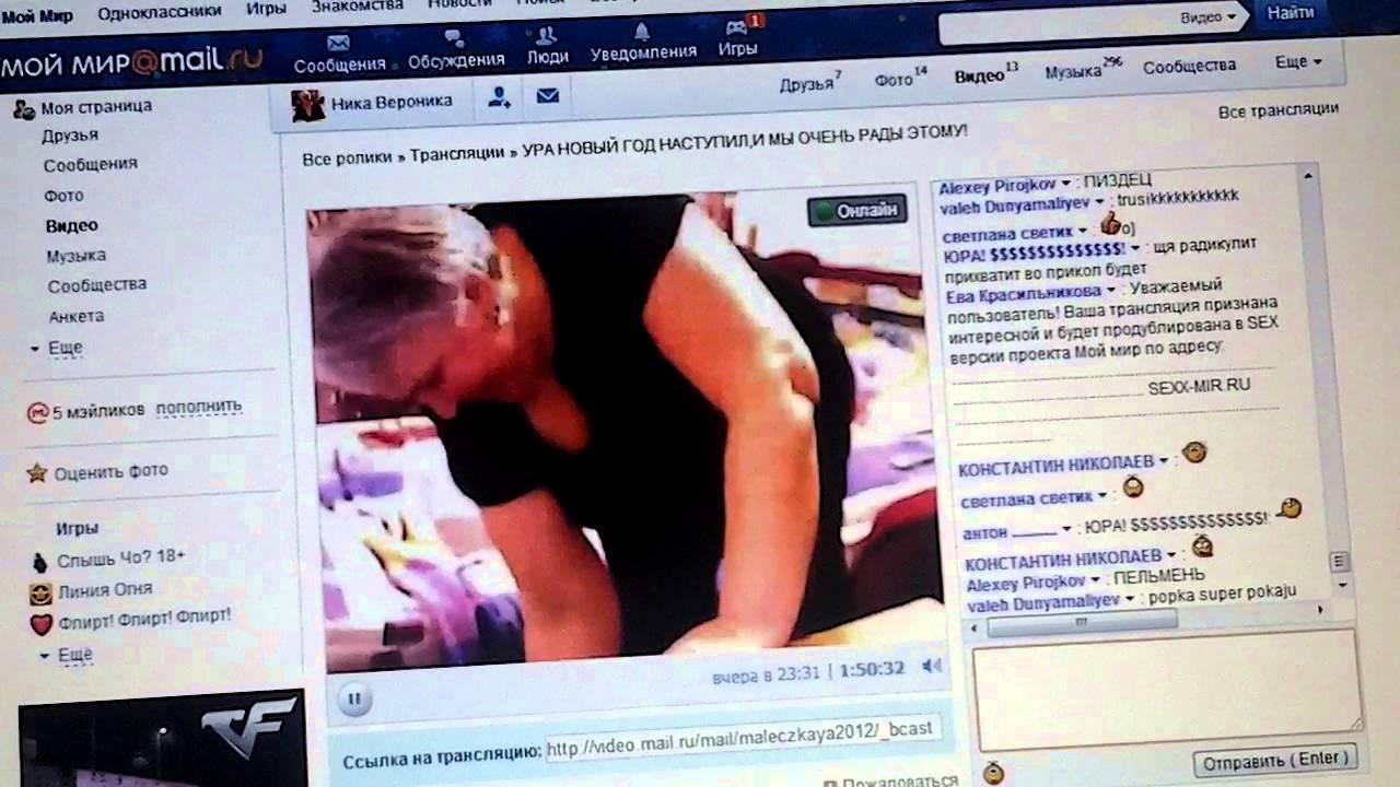 Секс видео mail ru