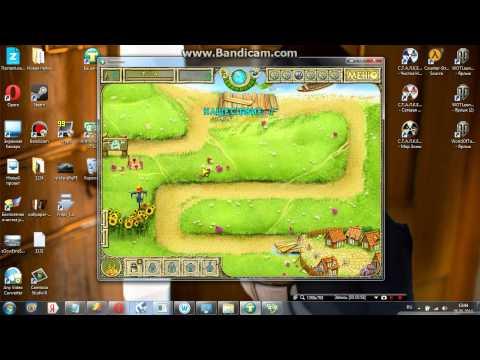 Взлом игры башенки с помощью ArtMoney SE v7.42. Ключи для всех игр Alawar.