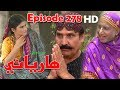 Haryani Ep 278  Sindh TV Soap Serial     HD1080p  SindhTVHD Drama