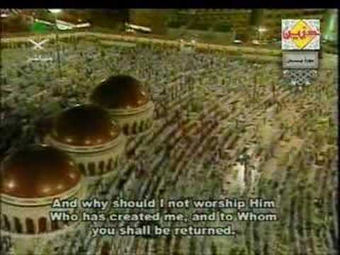 36 114 Sura Yaseen Recited By Imam Sudais & Shuraim (1 2) video