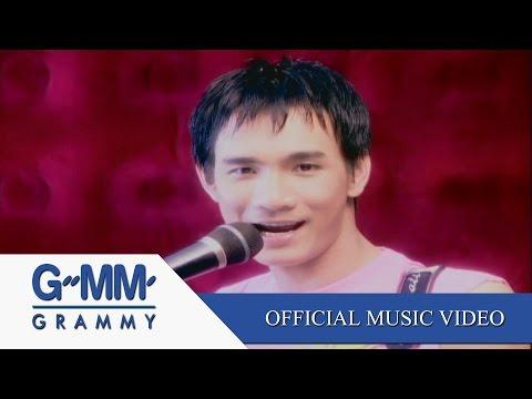 น้องรักนักร้อง - แนท วาสนา 【OFFICIAL MV】