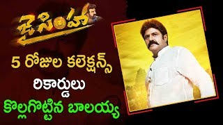 Jai Simha WorldWide 5 Days Collections | BalaKrishna, Nayanthara