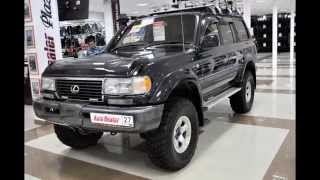 1995 TOYOTA LAND CRUISER 80 4.5 VX LIMITED in Khabarovsk Russia - AutoDealerPlaza.com
