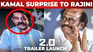 Kamal's Surprise for Superstar Rajinikanth | 2.0 Trailer Launch
