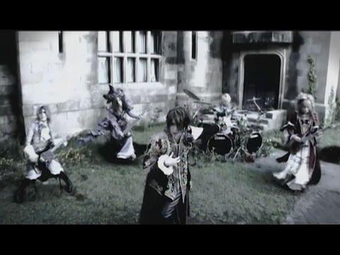 Versailles - Aristocrat