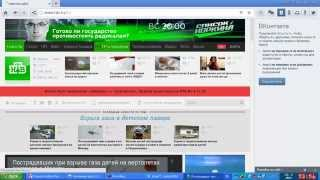 How to install Adobe Flash Player on Amigo