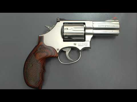 Smith and Wesson Revolver Interactive  Parts List