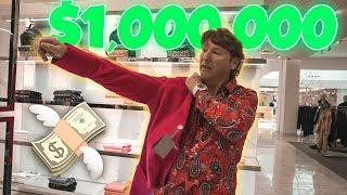 PRODUCER MICHAEL $1,000,000 CRAZY OUTFIT (MILLIONAIRE)