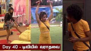 Download Lagu பிக் பாஸ் | Bigg Boss Tamil 26th July 2018 Unseen Midnight Masala | Day 40 Promo Highlights Gratis STAFABAND