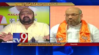 Stop operation Garuda - TDP MP Maganti Babu to BJP