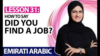 Lesson 30, did you get a job in Emirati dialect?