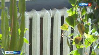 В школы и детские сады Твери начали подавать тепло