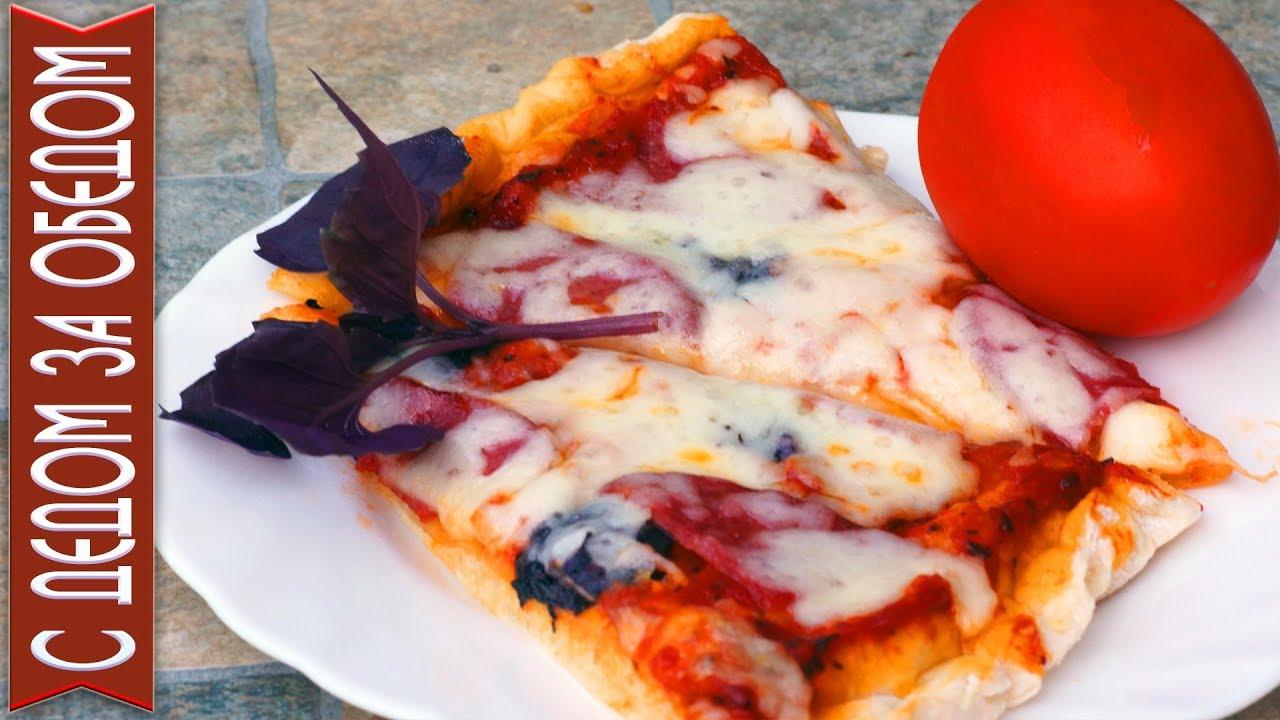 Как приготовить тесто для пиццы по-итальянски