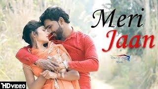 Meri Jaan | Sunil Majriya, Priyanka | Latest Haryanvi Songs Haryanavi 2018 | VOHM