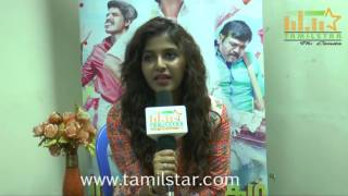 Anjali At Mapla Singam Movie Team Interview